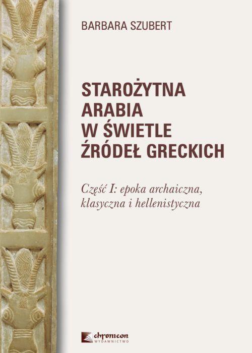 Starozytna Arabia-okladka_DO DRUKU-1
